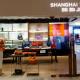 Разработка дизайн проекта магазина одежды Shanghai Tang