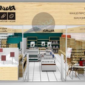Дизайн канцелярского магазина