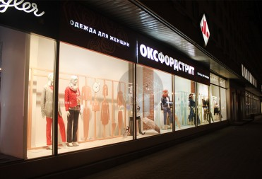 Оформление витрин для сети магазинов женской одежды
