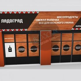 Концепция оформления для сети фирменных магазинов